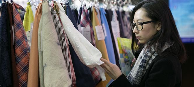 Intertextile Shanghai, Pazar Fırsatlarına Odaklanıyor