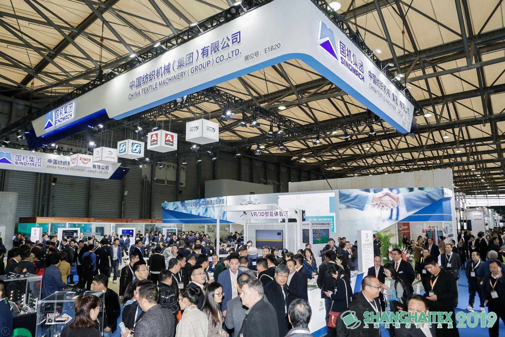 ShanghaiTex 2021 Kasım'da Yapılacak