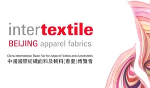 Intertextile Beijing Apparel Fabrics 2013 - Impressions