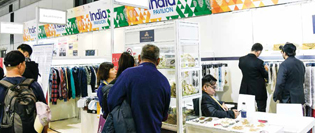 Yarn Expo Spring 2020 is about to ready to attract exhibitors and visitors