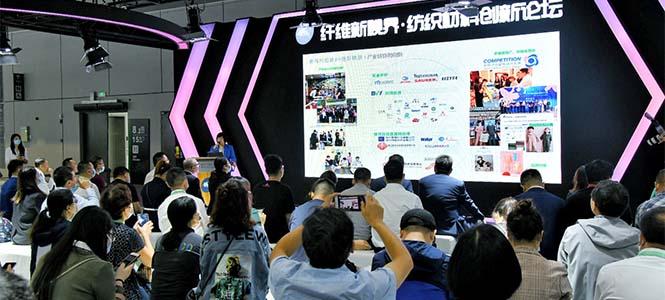 Successful Yarn Expo at China