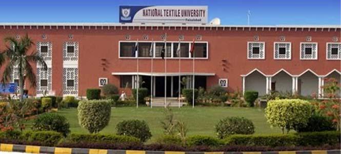 Italian Technology Training Center in Pakistan